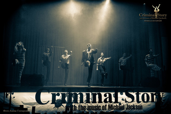 MJGeneration (Танцевальный Коллектив в стиле Майкла Джексона). Изображение № 10.