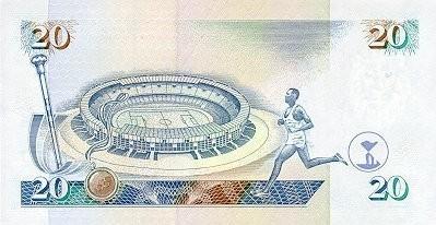 Изображение 40. Money World.. Изображение № 40.