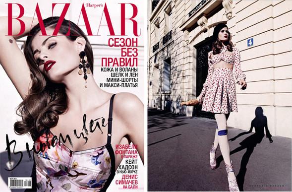 """""""Французский шик"""" для Harpers Bazaar. Изображение № 1."""