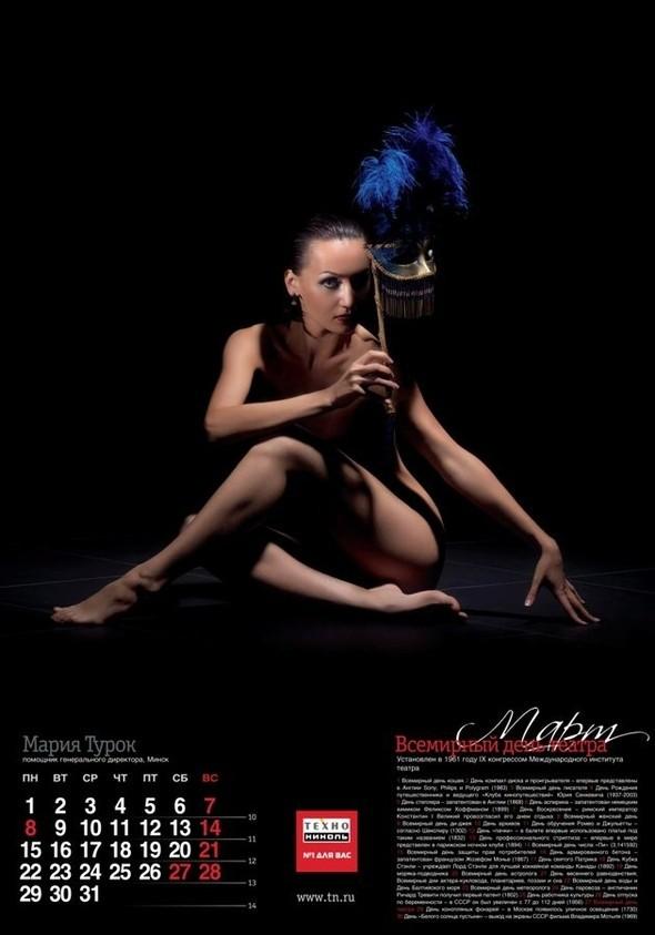 Nude Corporate Calendar 2010. Изображение № 25.