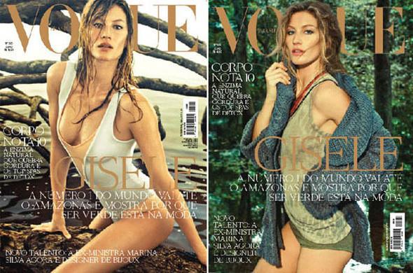 Изображение 3. Обложки Vogue: Греция, Мексика и Бразилия.. Изображение № 4.