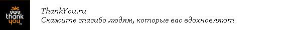 Василина Орлова: «Современным писателям нечего сказать». Изображение № 2.