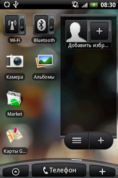 Этот пост я опубликовал с телефона HTC Hero. Изображение № 2.