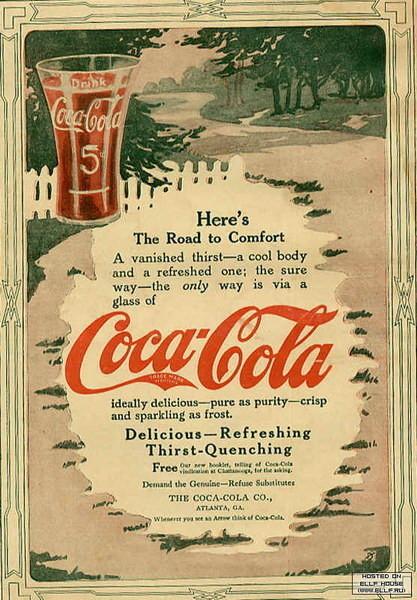 Always Coca-Cola!. Изображение № 11.