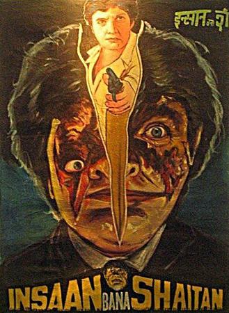 Афиши индийских фильмов ужасов. Изображение № 16.