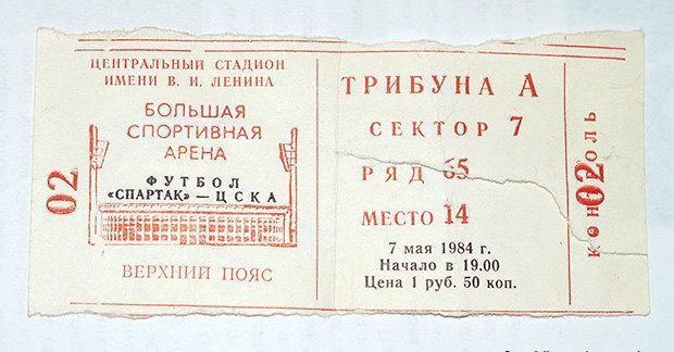 Редизайн: Новый логотип олимпийского комплекса «Лужники». Изображение № 9.