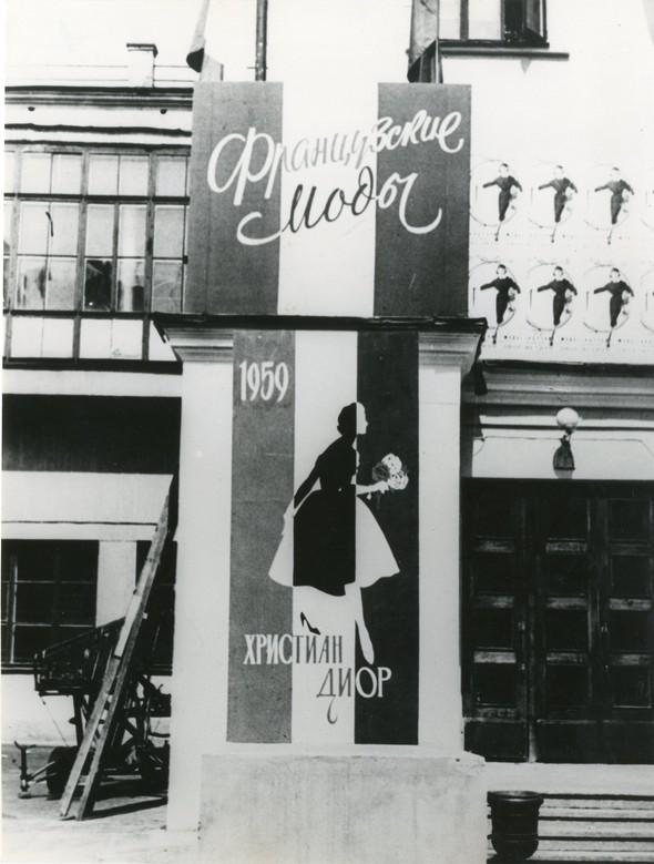 Christian Dior — 60 летистории вфотографиях. Изображение № 6.