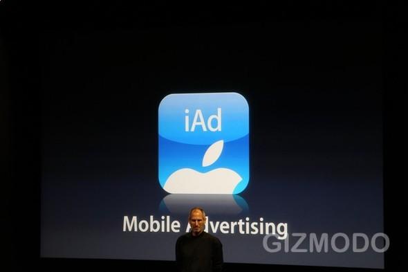 Apple представила iPhone OS 4.0. Изображение № 19.