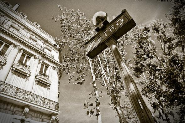 Париж. Августовский анабиоз. Изображение № 18.