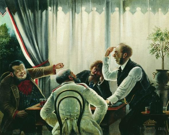 Л.И.Соломаткин, Игра в карты . Изображение № 38.