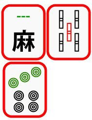 Азиатский дайджест. Изображение № 11.