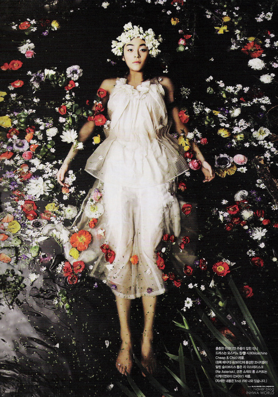 Oh, MyOphelia (Korean Vogue Girl apr'07). Изображение № 10.