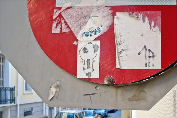 Стрит-арт и граффити Афин, Греция. Часть 2. Изображение № 43.