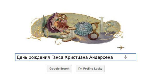 Поиграть со шрифтами: Гид по логотипам Google. Изображение № 25.