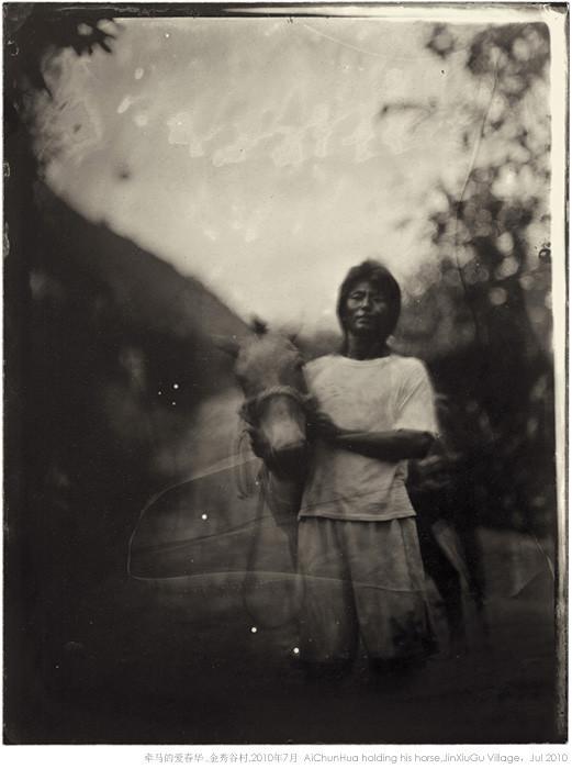 Photographer Luo Dan. Изображение № 6.