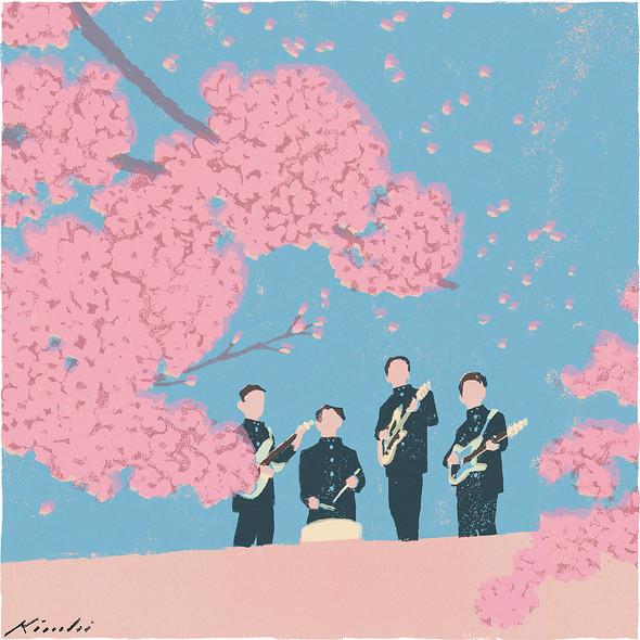 Татсуро Киючи. Изображение № 23.