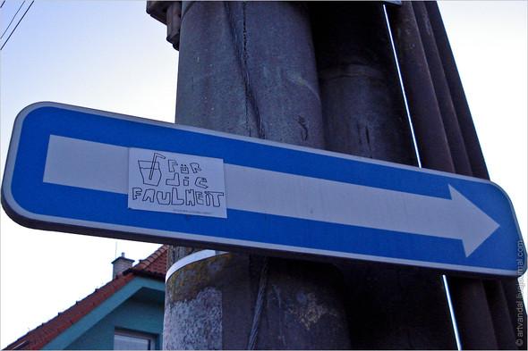 Стрит-арт и граффити Братиславы, Словакия. Изображение № 15.
