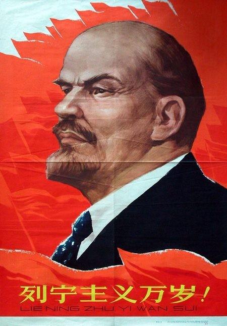 Слава китайскому коммунизму!. Изображение № 56.