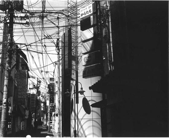 Большой город: Токио и токийцы. Изображение № 201.
