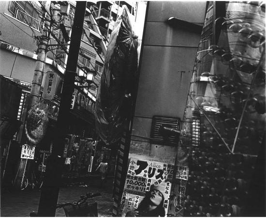 Большой город: Токио и токийцы. Изображение № 210.