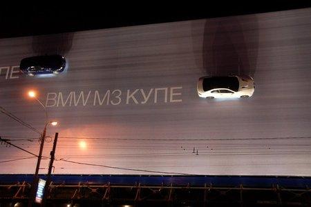 Самая дорогая реклама BMW. Изображение № 7.