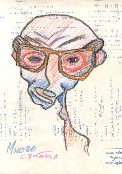 Формула дизайна «идея талант»!!!!!. Изображение № 7.