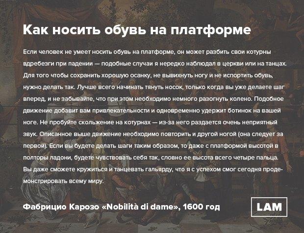 Как быть успешным  и спасти душу: 21 лайфхак старше 200 лет. Изображение № 14.