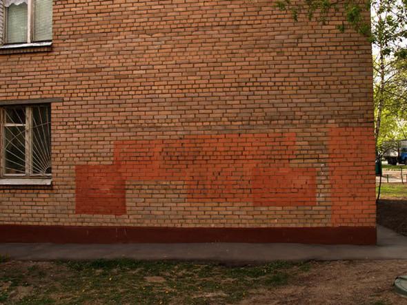 Художественные методы уничтожения граффити. Изображение № 15.