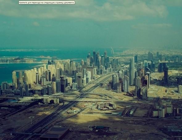 Изображение 2. Dubai: приверженец масштаба.. Изображение № 2.