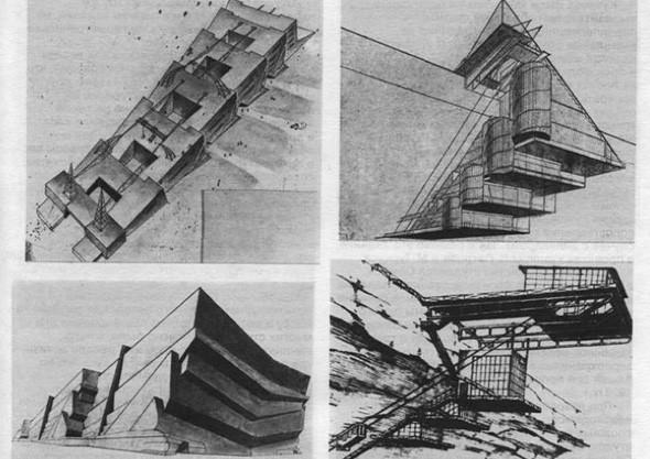 Арт-альбомы недели: 10 книг об утопической архитектуре. Изображение № 140.