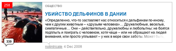 ТОПсамого-самого наLookatme за2008 год. Изображение № 22.