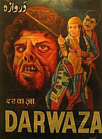 Афиши индийских фильмов ужасов. Изображение № 17.