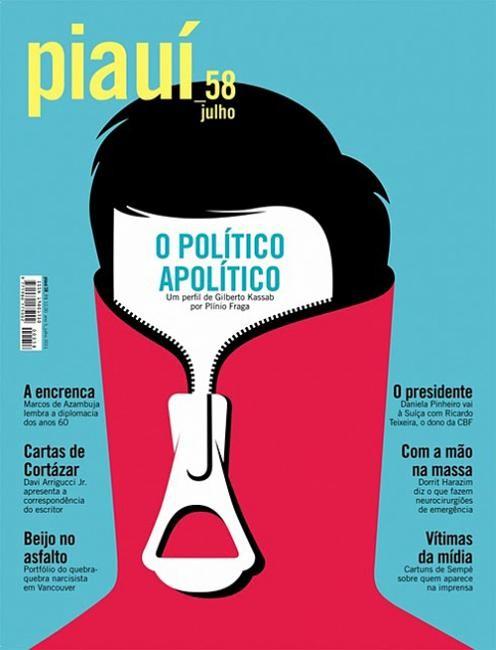Самые красивые обложки журналов в 2011 году. Изображение № 125.