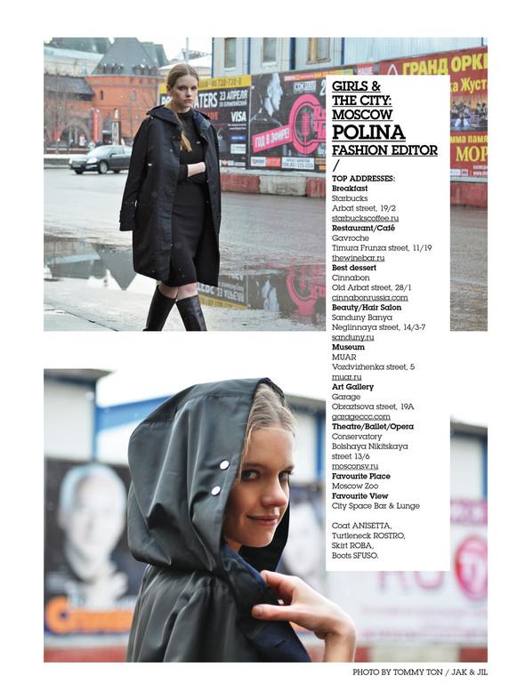 Московская съёмка Томми Тона для Pennyblack. Изображение № 10.