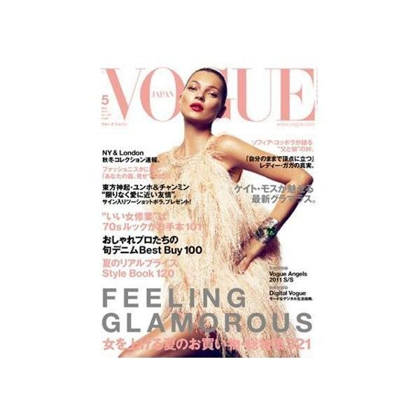Изображение 1. Обложки Vogue: Бразилия, Корея, Россия и Япония.. Изображение № 4.