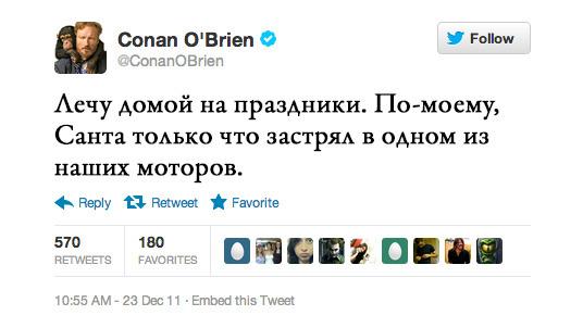 Конан О'Брайен, телеведущий и сценарист. Изображение № 18.