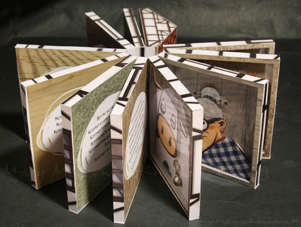 Дом, который построил Джек авторская книжка-игрушка. Изображение № 13.