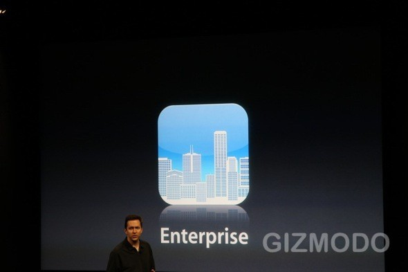 Apple представила iPhone OS 4.0. Изображение № 15.