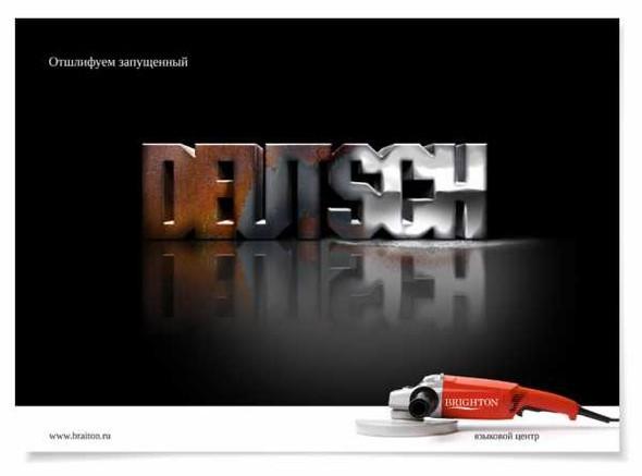 Киевский международный фестиваль рекламы. Победители. Изображение № 11.