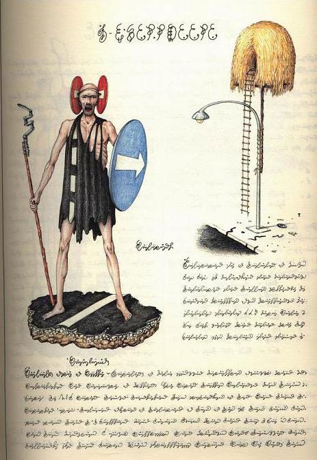 Codex Seraphinianus: книга – аномалия. Изображение № 7.
