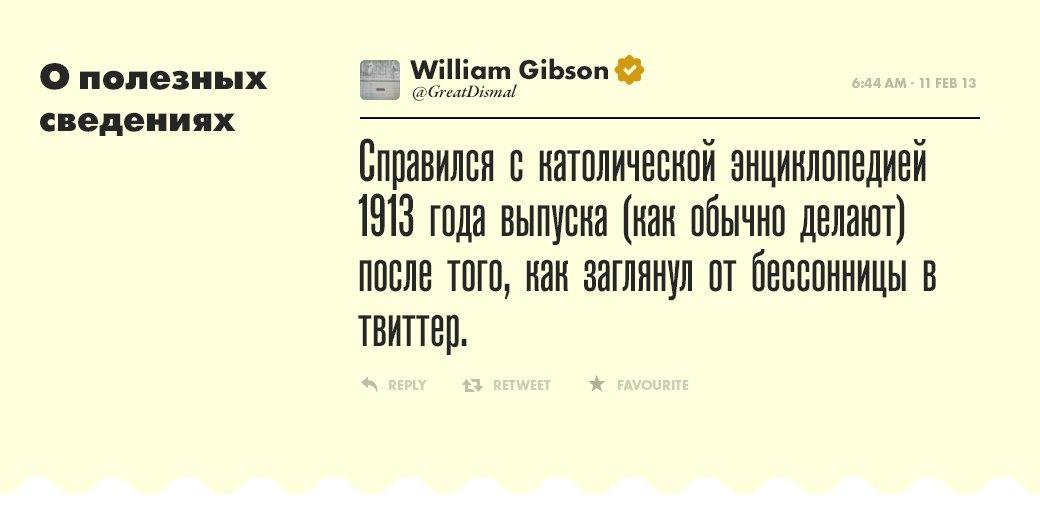 Уильям Гибсон,  писатель и отец киберпанка. Изображение №15.