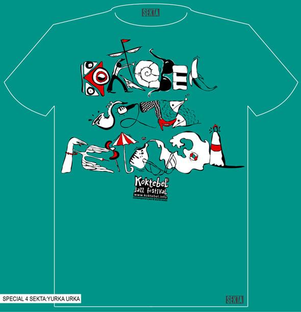 Изображение 129. Кастинг принтов для футболок SEKTA: Koktebel Jazz Fest.. Изображение № 128.