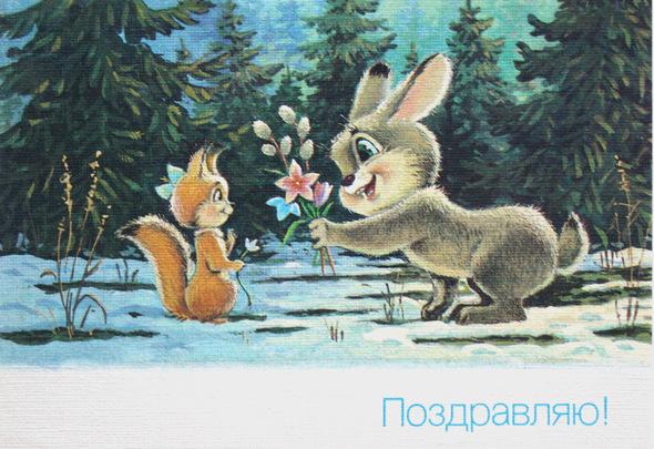 Открытки Виктора Забурина. Изображение № 1.