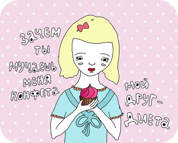 Забавные иллюстрации sweetpirat. Изображение № 12.