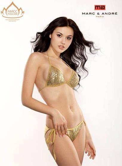 """50 финалисток """"Мисс Россия-2012"""" в купальниках Marc&Andre. Изображение № 16."""