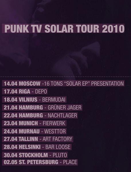 """Punk TV """"SOLAR"""" EP. Изображение № 3."""