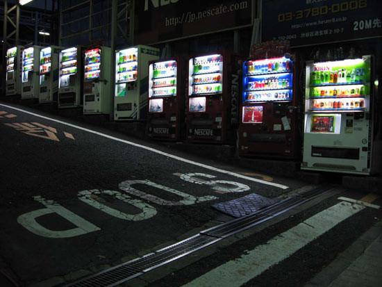 Vending Machines. Изображение № 1.