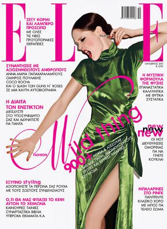 Обложки октября: Elle, Marie Claire, Interview и другие. Изображение № 2.