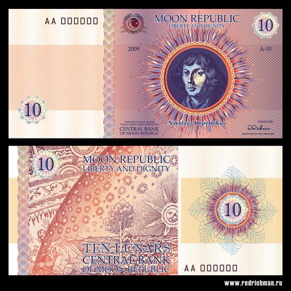 Валюта Лунной Республики. Изображение № 4.