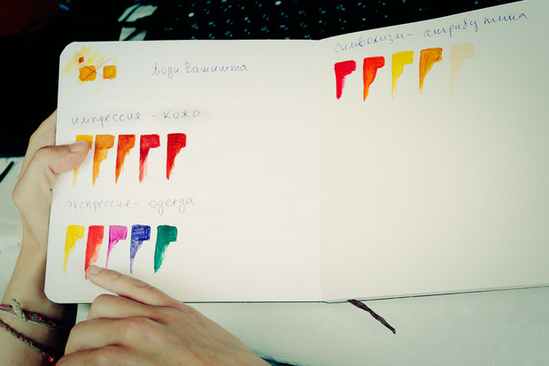Интенсивы по граф дизайну и фотографии. Изображение № 4.